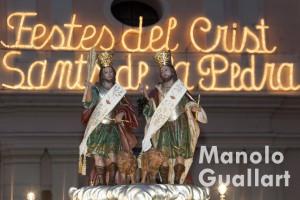 Santos de la Piedra, Abdón y Senén. (parroquia de la Asunción en Benimaclet). Foto de Manolo Guallart.