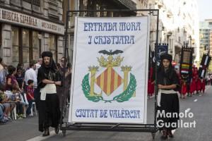 XII Entrada mora y cristiana Ciudad de Valencia. Foto de Manolo Guallart.