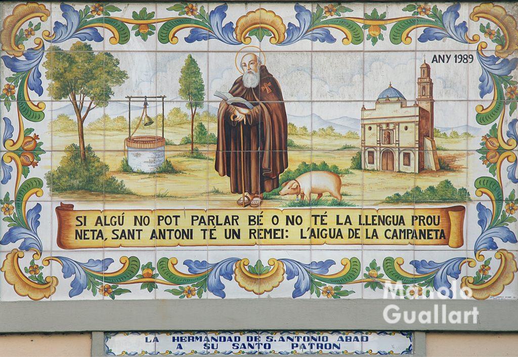 Bendici n de animales en la calle sagunto de valencia por for Casa de azulejos en valencia