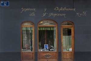 Joyería y Orfebrería Pajarón en la actualidad. Foto de Manolo Guallart.