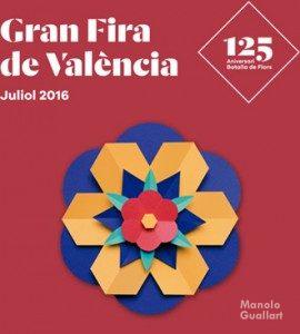 Uno de los carteles de la Gran Feria de Julio, obra del Estudio Yinsen (artistas María Pradera y Lorena Sayavera)